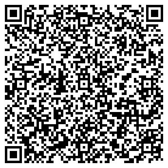 QR-код с контактной информацией организации Обвал Цен, Компания