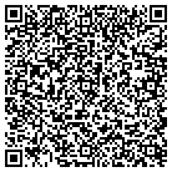 QR-код с контактной информацией организации Арсенал Телекомбуд,ООО