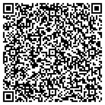 QR-код с контактной информацией организации MOBYREM, ЧП