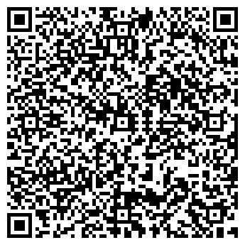 QR-код с контактной информацией организации Астелит, ООО