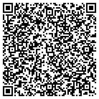 QR-код с контактной информацией организации Buyinua, ЧП