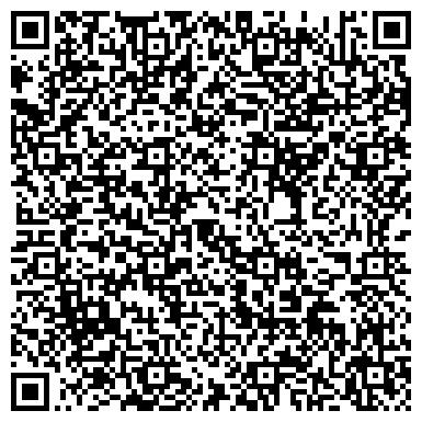 QR-код с контактной информацией организации ООО Отличная САНТЕХНИКА в Перово и Новогиреево