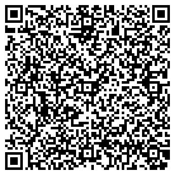QR-код с контактной информацией организации CDMA 911, ЧП