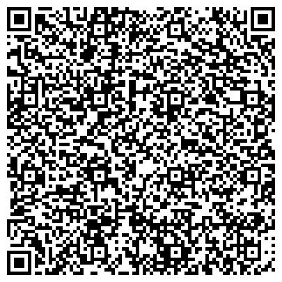 QR-код с контактной информацией организации 2-й ремонтный завод средств связи, ГП