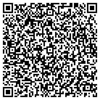 QR-код с контактной информацией организации Гигатранс, ООО