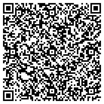 QR-код с контактной информацией организации Сфера ТВ, ООО