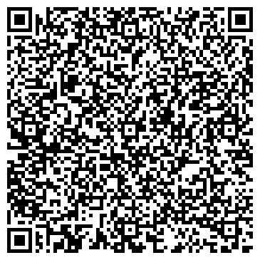 QR-код с контактной информацией организации Воля ТВ, ООО