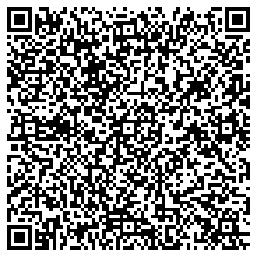 QR-код с контактной информацией организации УКРЧАСТОТНАДЗОР, ЦЕНТР, ЖИТОМИРСКИЙ ФИЛИАЛ
