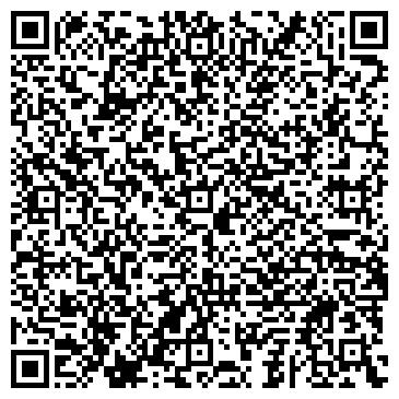 QR-код с контактной информацией организации Аудио-Альянс, ООО