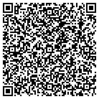 QR-код с контактной информацией организации Автор-студия, ООО