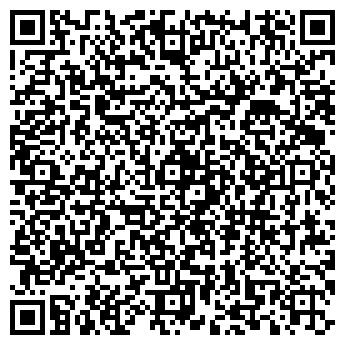 QR-код с контактной информацией организации Фринет, ООО