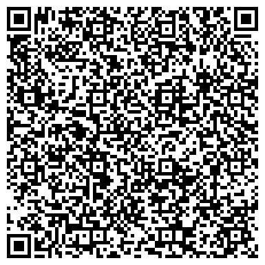 QR-код с контактной информацией организации ЧЕРНЯТИНСКИЙ ГОСУДАРСТВЕННЫЙ АГРАРНЫЙ ТЕХНИКУМ