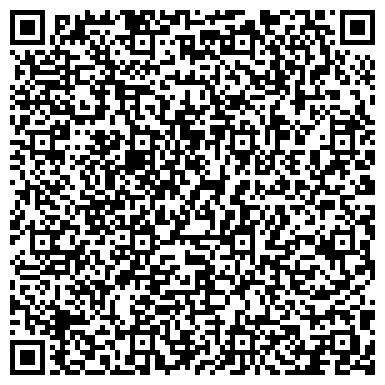 QR-код с контактной информацией организации Бейнлеуми Украина, ЧП