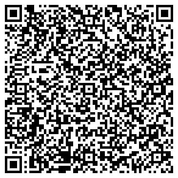 QR-код с контактной информацией организации Телерадиокомпания ОСК, ООО