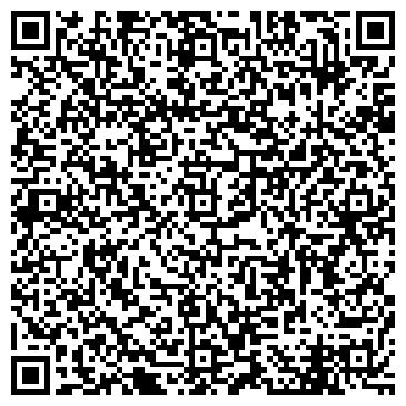 QR-код с контактной информацией организации Строительно монтажное предприятие, ООО