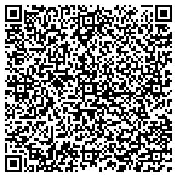 QR-код с контактной информацией организации Дрим стар, Компания (Dream-sat)