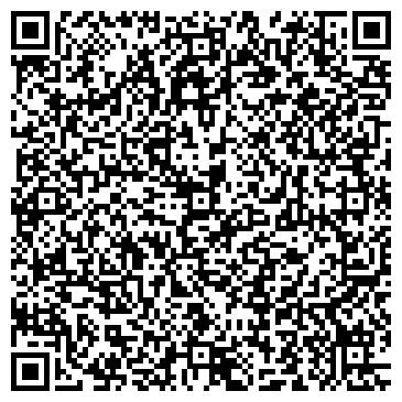 QR-код с контактной информацией организации ЖОВКОВСКИЙ ЗАВОД ПО ПРОИЗВОДСТВУ МЯСОКОСТНОЙ МУКИ