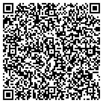 QR-код с контактной информацией организации Висат, ООО