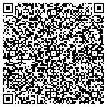 QR-код с контактной информацией организации Галкомсервис, ЧП