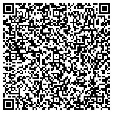 QR-код с контактной информацией организации УКРТЕЛЕКОМ, ОАО, ЗАПОРОЖСКИЙ ФИЛИАЛ