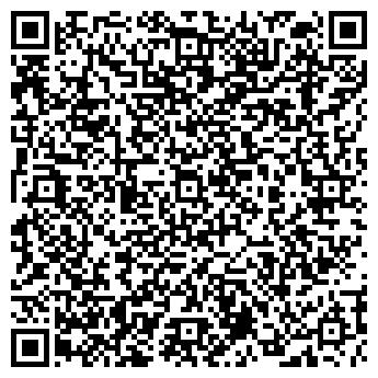 QR-код с контактной информацией организации Коннект, Компания