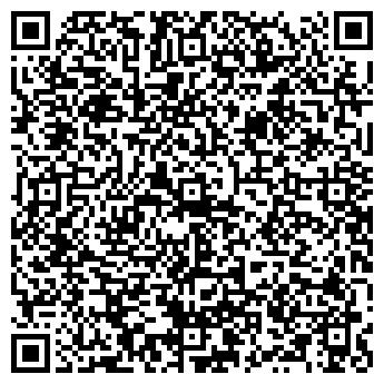QR-код с контактной информацией организации Общество с ограниченной ответственностью ООО «Тиамат-Групп»