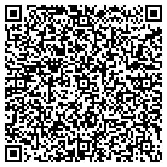 QR-код с контактной информацией организации «ТС-центр»