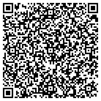 QR-код с контактной информацией организации VECTOR-NET