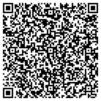 QR-код с контактной информацией организации U-Line
