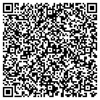 QR-код с контактной информацией организации Внипиком, ООО