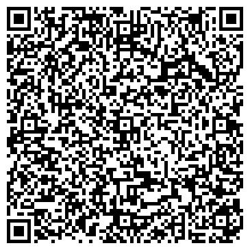 QR-код с контактной информацией организации Rем-Telecom(Рем-Телеком), ООО