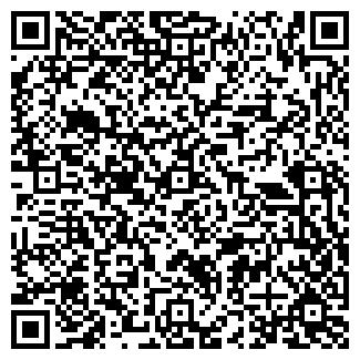 QR-код с контактной информацией организации Dirri