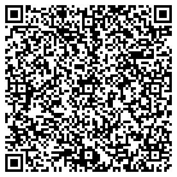 """QR-код с контактной информацией организации ООО """"Патриот"""""""