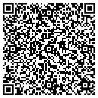 QR-код с контактной информацией организации С-Мастер