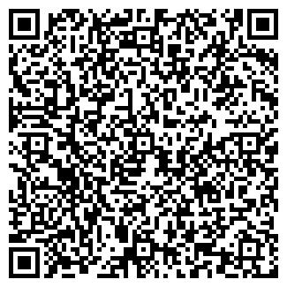 QR-код с контактной информацией организации VISAT, Частное предприятие