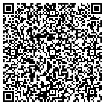 QR-код с контактной информацией организации Ю-Мобайл, ООО