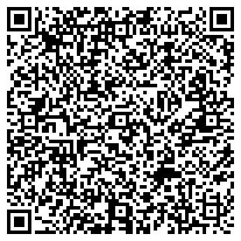 QR-код с контактной информацией организации Олан Карт, ЧП