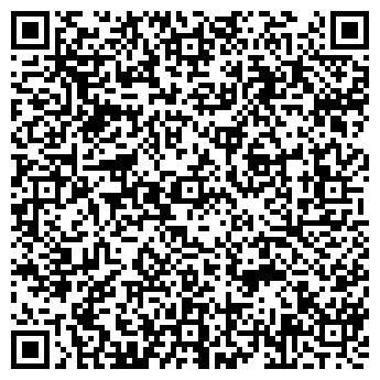 QR-код с контактной информацией организации Альтанет, ООО