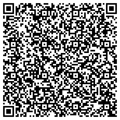 QR-код с контактной информацией организации Региональные Телекоммуникационные Сети, ООО