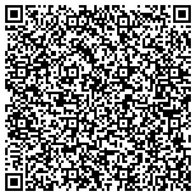 QR-код с контактной информацией организации Комплекс-центр, ЗАО