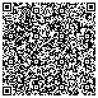 QR-код с контактной информацией организации Траверс , ЧП