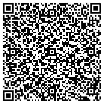 QR-код с контактной информацией организации Лерри, ООО