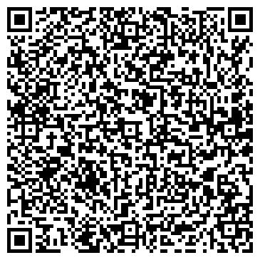 QR-код с контактной информацией организации Tech-Com Security (Тех-Ком Секьюрити), ТОО