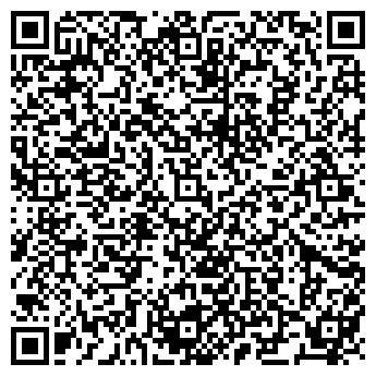QR-код с контактной информацией организации Автонавигатор.KZ, ТОО