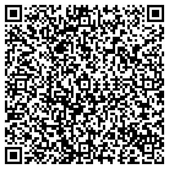 QR-код с контактной информацией организации КВАНТОР ЛТД, ООО