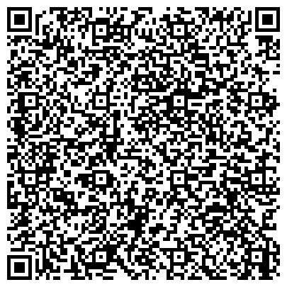 QR-код с контактной информацией организации Арай-Плюс телеканал г. Талдыкорган, ТОО