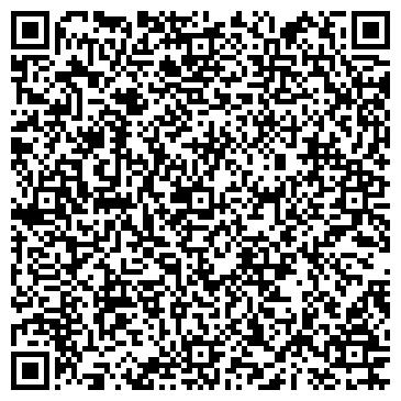 QR-код с контактной информацией организации Kosanostra (Козаностра), ТОО