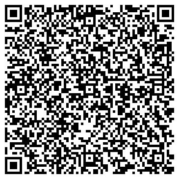 QR-код с контактной информацией организации TSI Group (Ти С Ай Груп), ИП