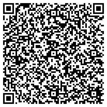 QR-код с контактной информацией организации Марка ЛТД, ТОО