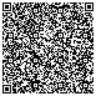 QR-код с контактной информацией организации Мастер Интернета Компания, ТОО